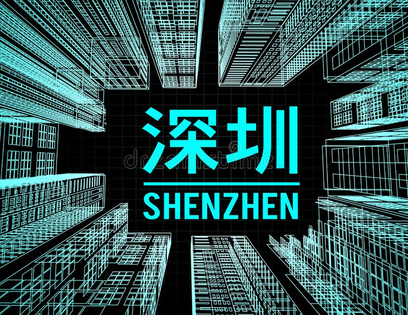 Shenzhen è una città dei grattacieli, uno dei centri finanziari della Cina Illustrazione di vettore con la siluetta della città illustrazione vettoriale