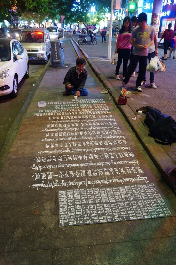 Shenzhen, Κίνα: Επαίτες οδών στοκ εικόνα με δικαίωμα ελεύθερης χρήσης