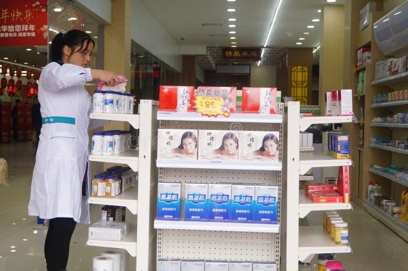 Shenzhen, Κίνα: Φαρμακεία στοκ φωτογραφίες με δικαίωμα ελεύθερης χρήσης
