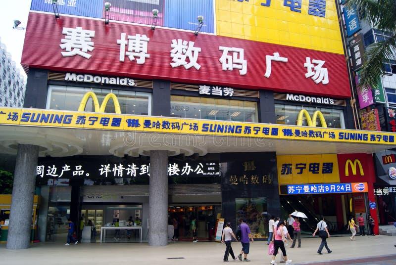 Shenzhen Κίνα: cyber ψηφιακό τετράγωνο στοκ φωτογραφίες