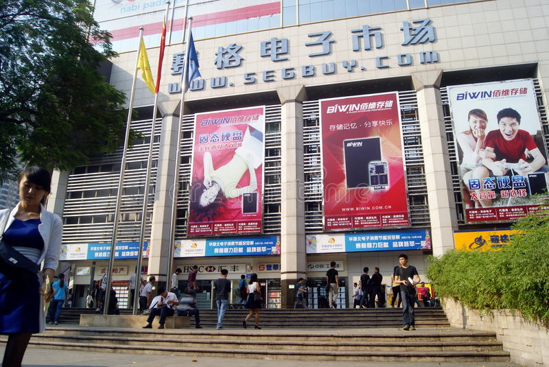 Shenzhen, Κίνα: seg αγορά ηλεκτρονικής στοκ φωτογραφία με δικαίωμα ελεύθερης χρήσης