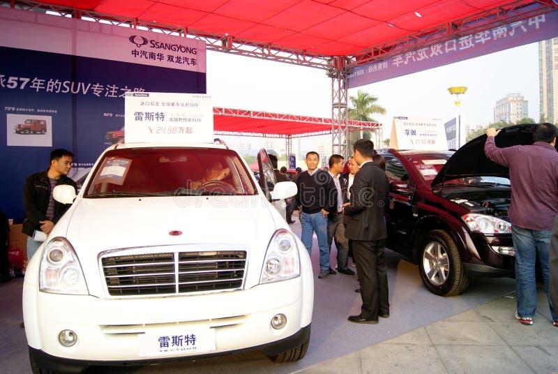 Shenzhen china: 2011 shenzhen west international a. December 17, 2011 shenzhen baoan district stadium, to hold 2011 shenzhen west international automobile royalty free stock photos