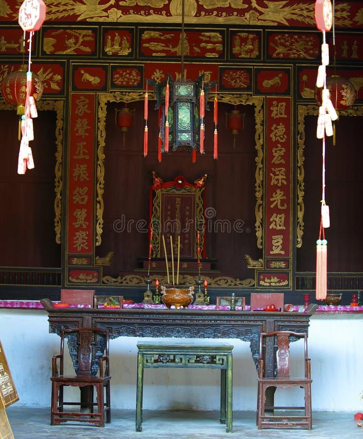 Shenzhen, China royalty free stock image