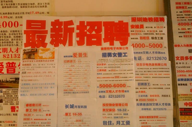 Shenzhen, China: Agencia de colocación imagenes de archivo