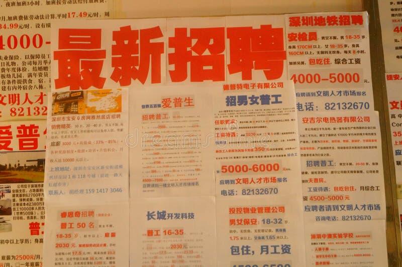 Shenzhen, China: Agencia de colocación foto de archivo