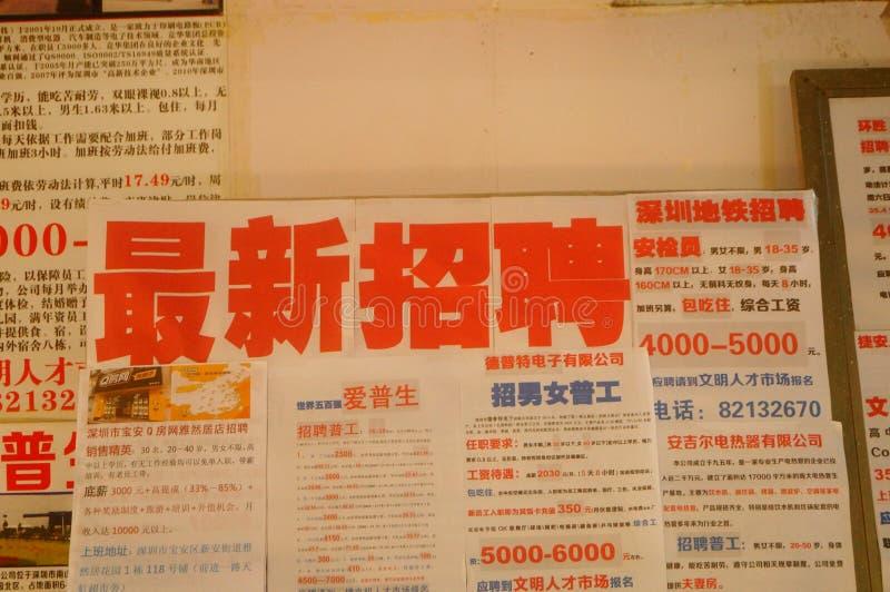Shenzhen, China: Agencia de colocación fotos de archivo