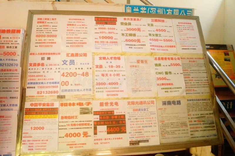 Shenzhen, China: Agencia de colocación imagen de archivo