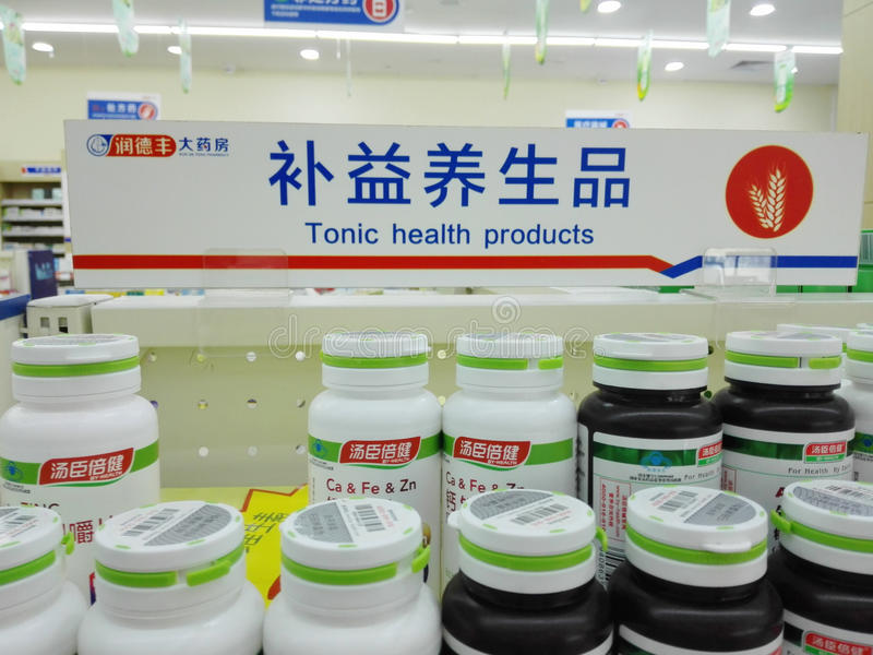 Shenzhen, China: Apotheek binnenlandschap, vertoning van drugs stock afbeelding