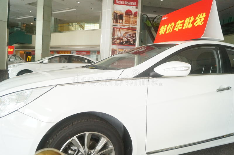 Shenzhen, China: auto sales, special offer wholesale royalty free stock photo