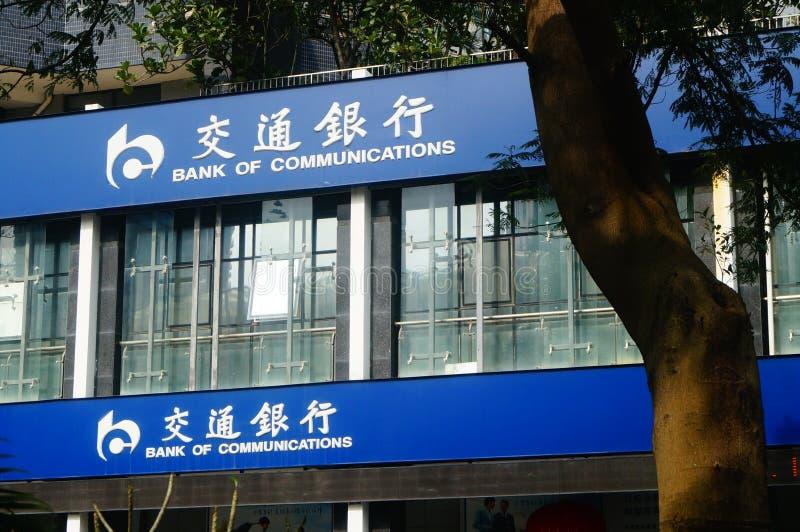 Shenzhen, China: banco del tráfico imagenes de archivo