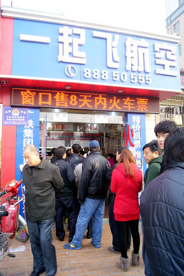 Shenzhen China: Buy The Tickets Editorial Stock Image