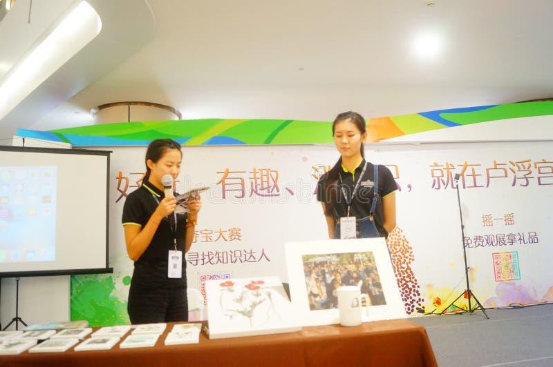 Shenzhen, China: campaña de promoción de la realidad virtual fotografía de archivo