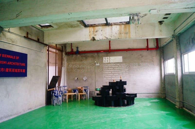 Shenzhen, China: Centro cultural de Shekou Dacheng imágenes de archivo libres de regalías