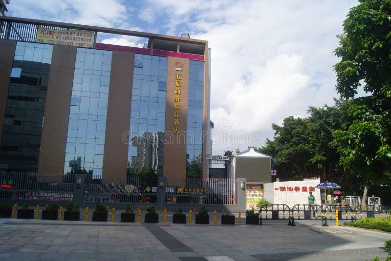 Shenzhen, China: De Straat van het Chaoshanvoedsel royalty-vrije stock foto