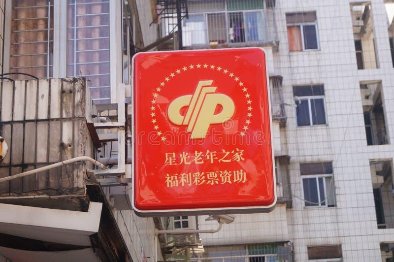 Shenzhen, China: de tekens van de bejaarden in vrije tijd en vermaakplaatsen royalty-vrije stock foto's