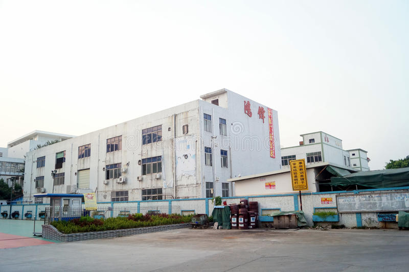 Shenzhen, China: el aspecto de la fábrica de la zona industrial foto de archivo