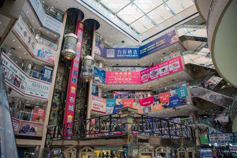 Shenzhen, China, el 24 de junio de 2016, editorial: Lowucity, el famoso fotos de archivo