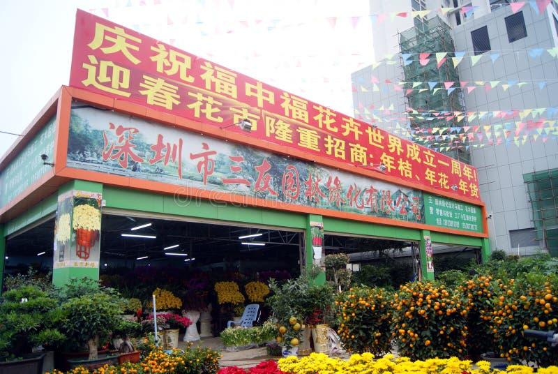 Download Shenzhen China: Flower Market Editorial Photography - Image: 29117582