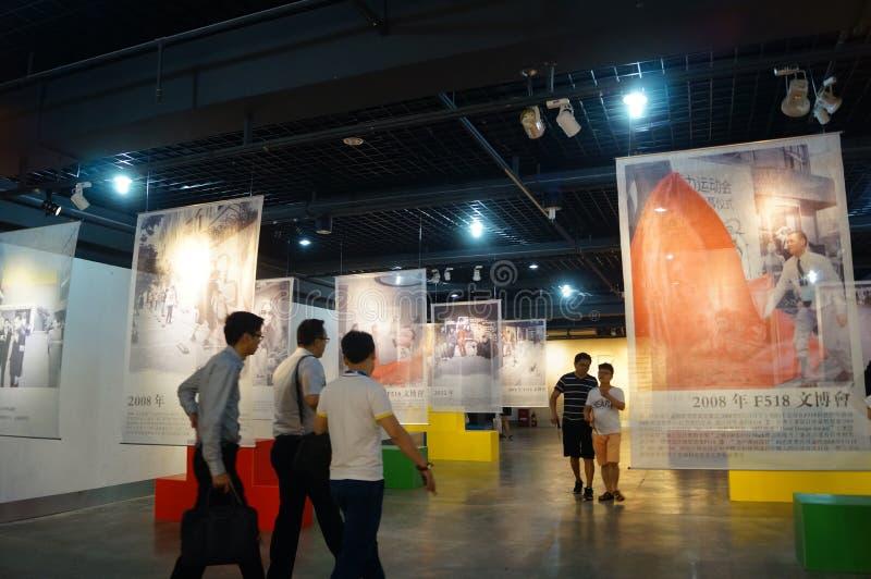 Download Shenzhen, China: Fototentoonstelling F518 Redactionele Fotografie - Afbeelding bestaande uit activiteiten, architectuur: 54079122