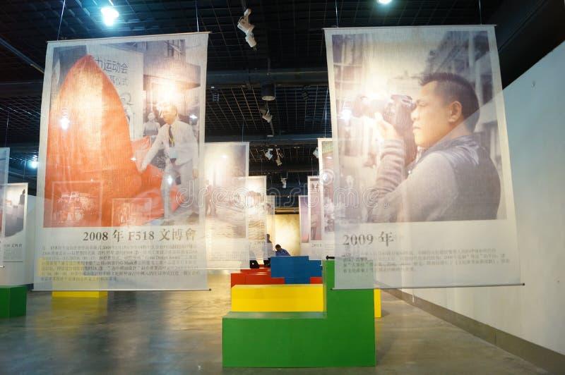 Download Shenzhen, China: Fototentoonstelling F518 Redactionele Stock Afbeelding - Afbeelding bestaande uit foto, toeristen: 54079599