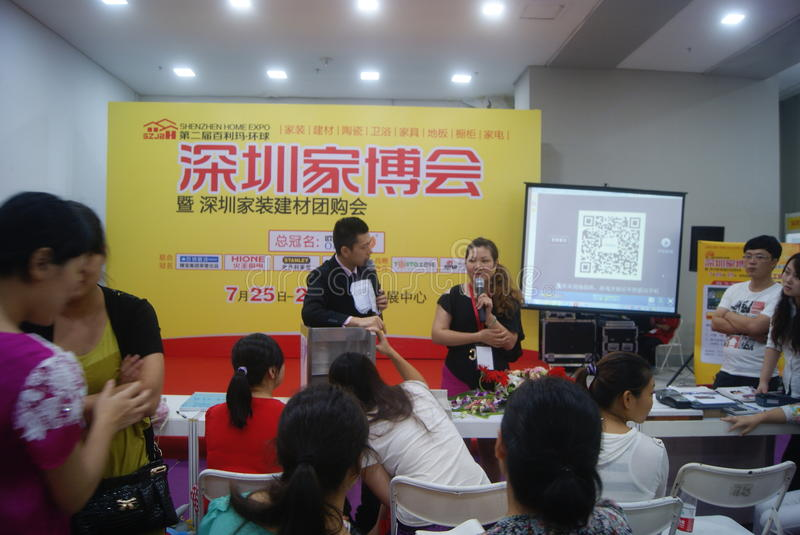 Shenzhen, China: Furniture Exhibition Forum. Shenzhen Convention and Exhibition Center, furniture exhibition forum held. A lot of people involved, answer royalty free stock images