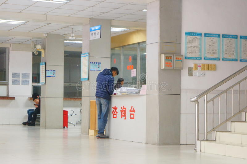 Shenzhen, China: health and epidemic prevention station room, workers are doing physical examination. Baoan Xixiang health and epidemic prevention station, to stock image