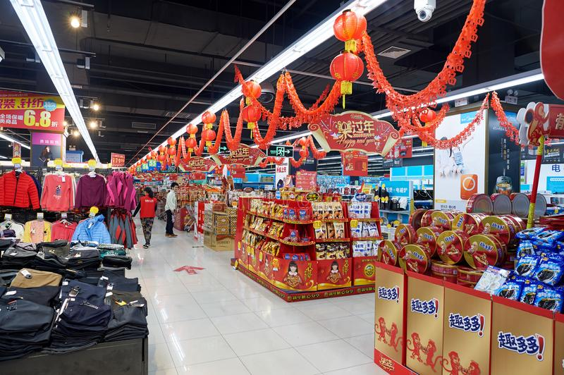 Ren Ren Le. SHENZHEN, CHINA - JANUARY 14, 2016: interior of Ren Ren Le supermarket in ShenZhen. Ren Ren Le is a retail group that manages supermarkets and stock photos