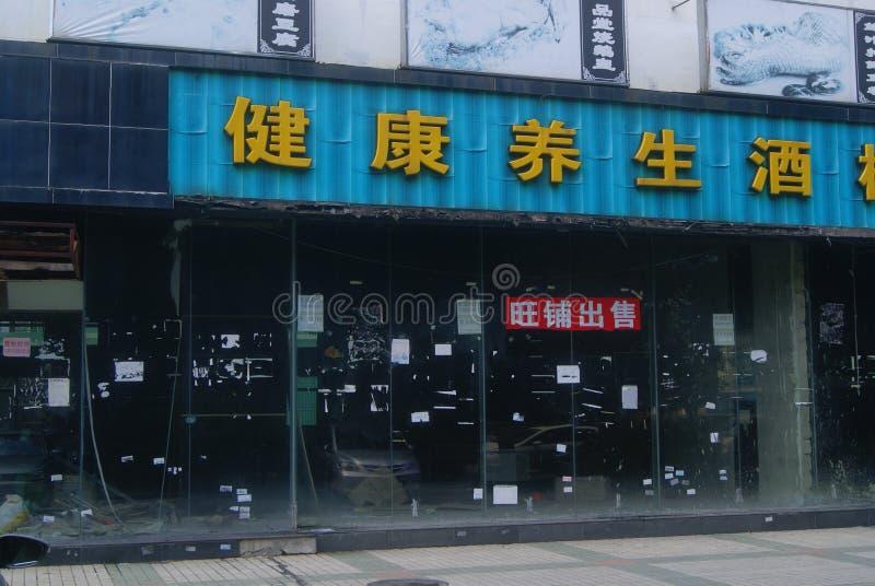Shenzhen, China: lojas abandonadas foto de stock