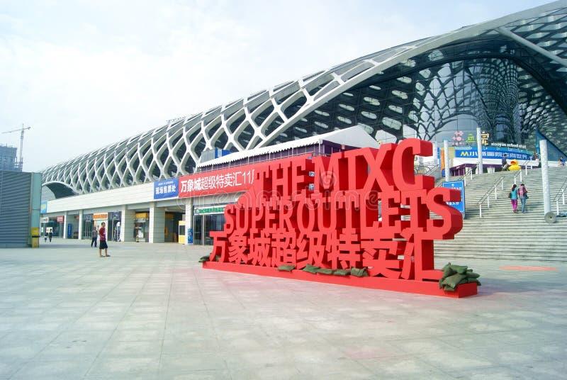 Shenzhen, china: the mixc super sale department