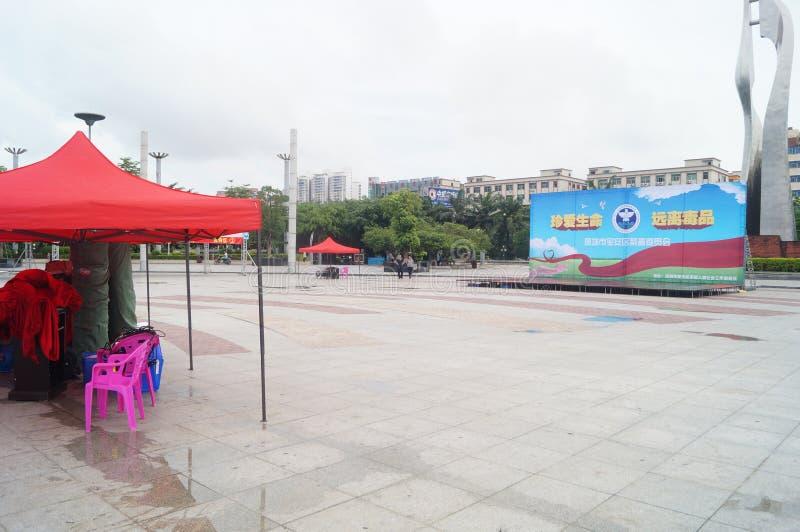 Shenzhen, China: ningunas drogas, acarician actividades de la vida fotografía de archivo