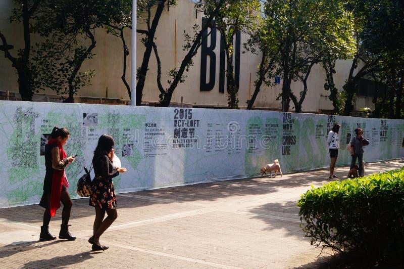 Shenzhen, China: OCT creative culture Park. Shenzhen OCT creative culture park scenery royalty free stock photo