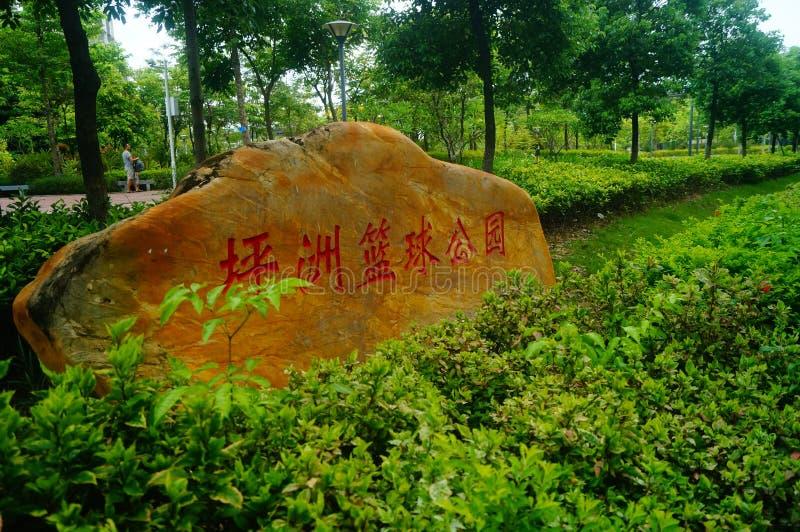 Shenzhen, China: Ping Zhou-Basketballpark stockfoto