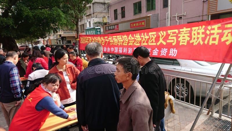 Shenzhen, China: quadros superiores aposentados escrevam engates gratuitos no Festival da primavera para residentes em uma comuni foto de stock royalty free
