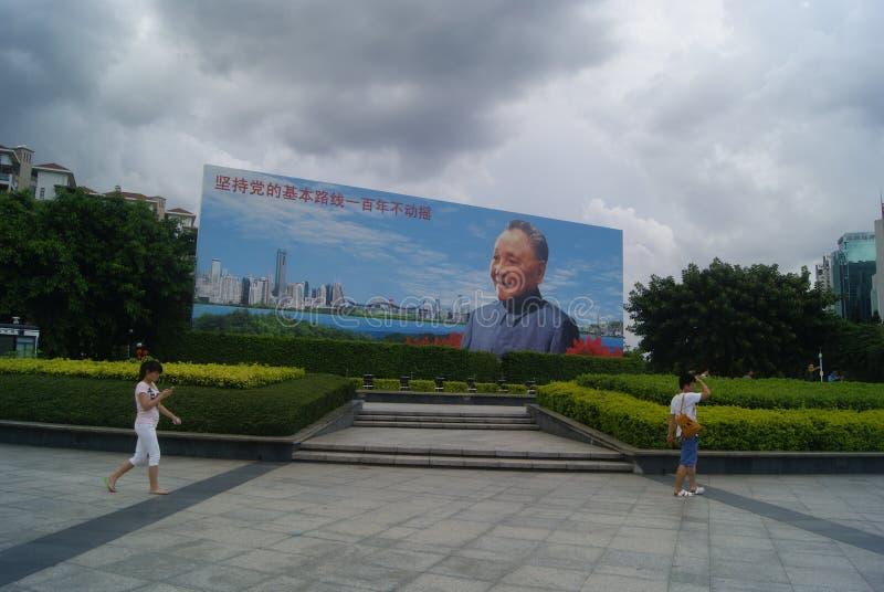 Shenzhen, China: retrato de Deng Xiaoping imágenes de archivo libres de regalías
