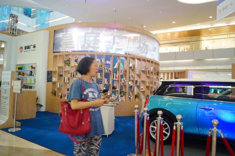 Shenzhen, China: Salón de la lectura del libro imágenes de archivo libres de regalías
