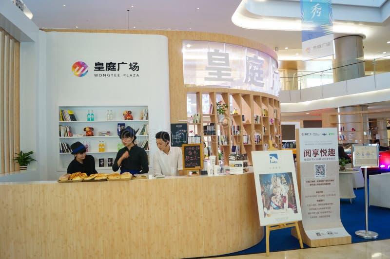 Shenzhen, China: Salón de la lectura del libro foto de archivo libre de regalías