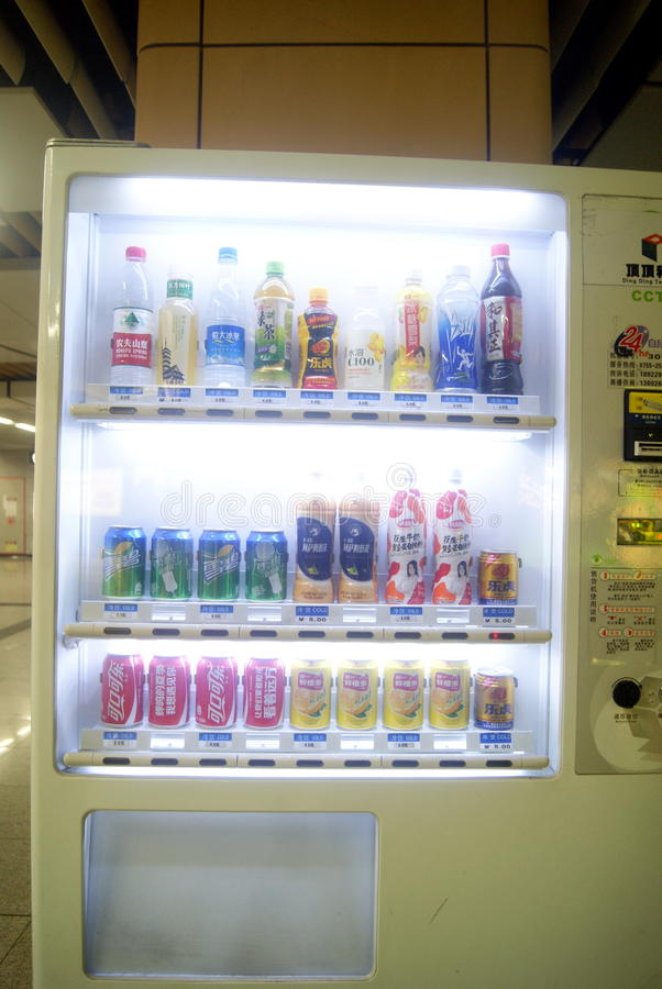 Download Shenzhen, China: Subway Station Drinks For Sale Editorial Photography - Image: 41959782