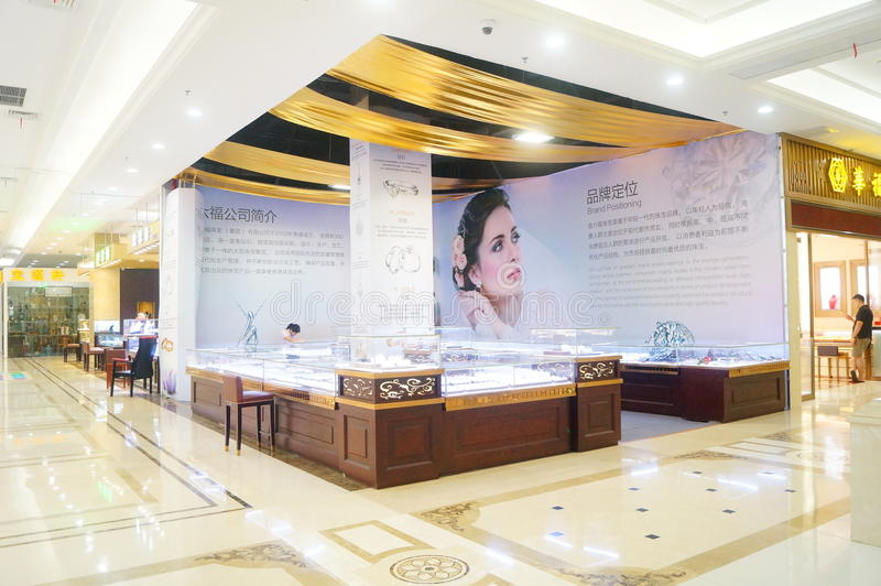 Shenzhen, China: Treasure cube Jewelry Trading Plaza. Baoan District Shenzhen, treasure cube Jewelry Trading Plaza interior landscape royalty free stock photos