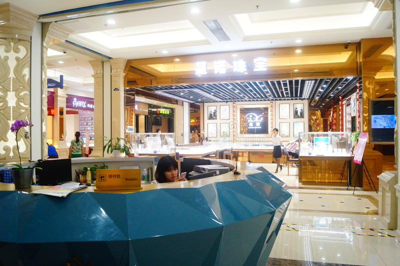 Shenzhen, China: Treasure cube Jewelry Trading Plaza. Baoan District Shenzhen, treasure cube Jewelry Trading Plaza interior landscape royalty free stock image