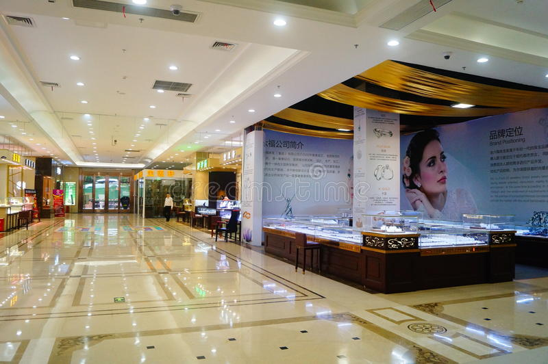 Shenzhen, China: Treasure cube Jewelry Trading Plaza. Baoan District Shenzhen, treasure cube Jewelry Trading Plaza interior landscape stock photos