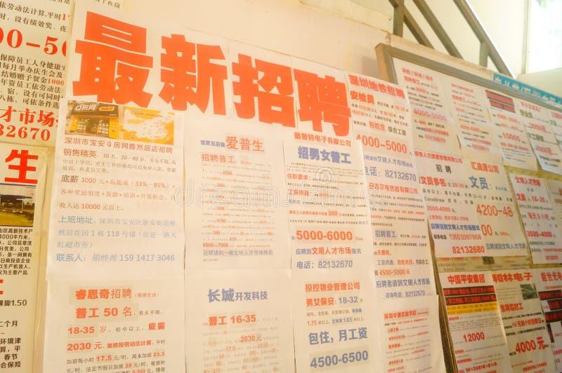 Shenzhen, China: Uitzendbureau stock fotografie