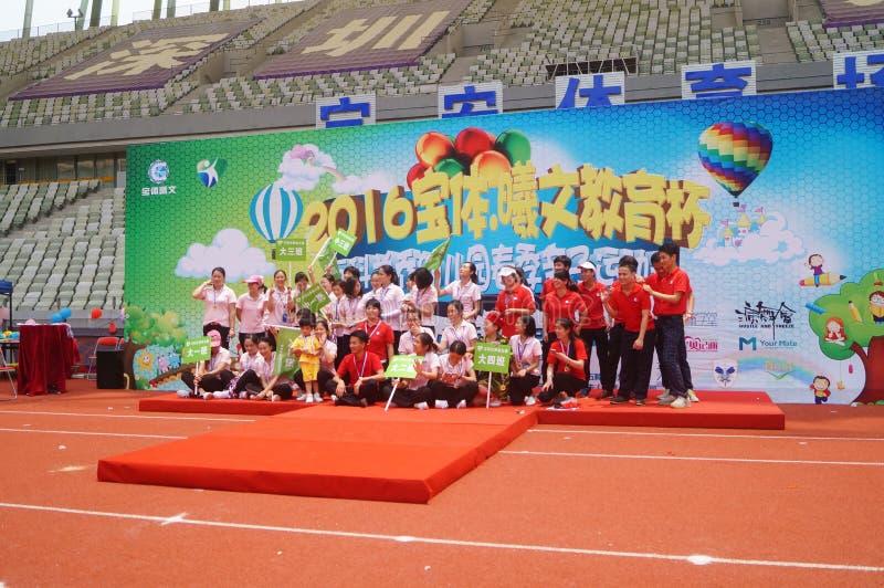 Shenzhen, China: uma reunião de esportes para crianças e seus pais imagens de stock royalty free