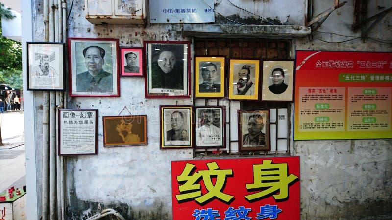 Shenzhen, China: Verbinding gravure en het schilderen zaken royalty-vrije stock foto