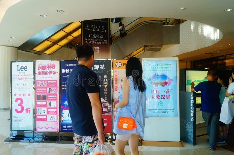 Shenzhen, Chine : place yitian d'achats de vacances image libre de droits