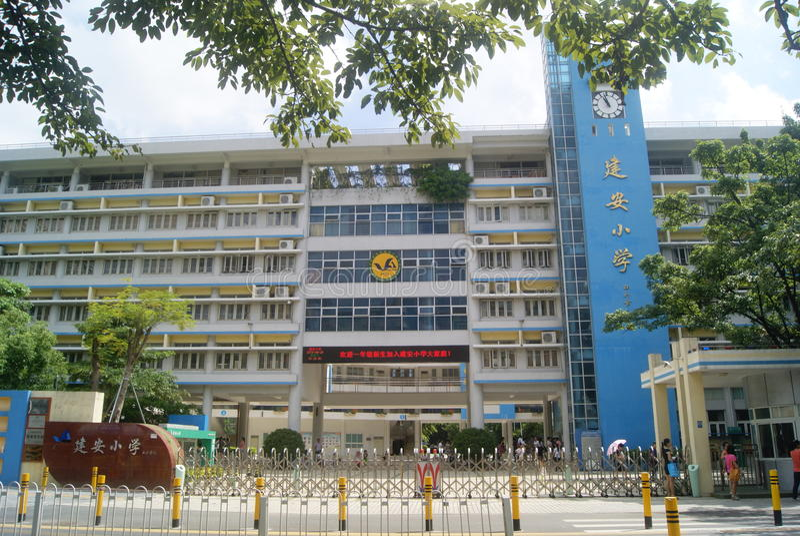 Shenzhen, Chiny: Szkoła Podstawowa kampus obraz stock