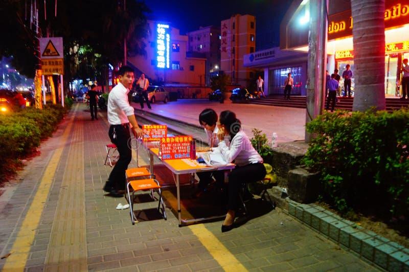 Shenzhen, Chiny: uwalnia dla bank kredytowej karty zdjęcie royalty free