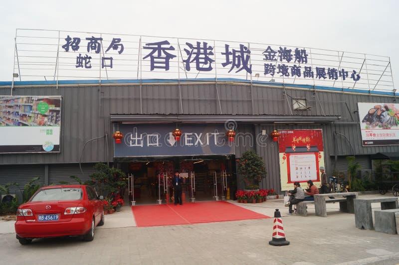 Shenzhen, Cina: Centro espositivo commerciale di frontiera immagine stock libera da diritti