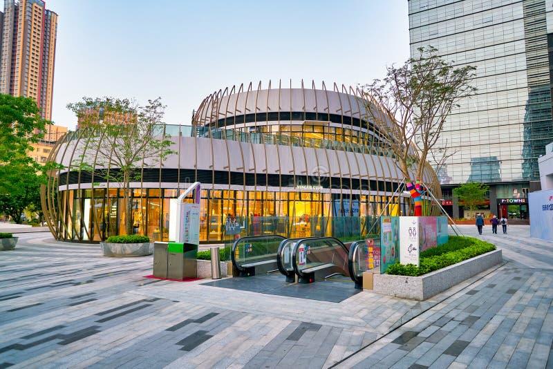 Shenzhen immagine stock libera da diritti