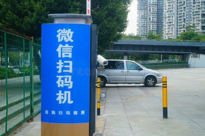 Shenzhen, Cina: Lo scanner di codici WeChat situato all'entrata del parcheggio, è molto conveniente pagare il parcheggio per fotografia stock libera da diritti
