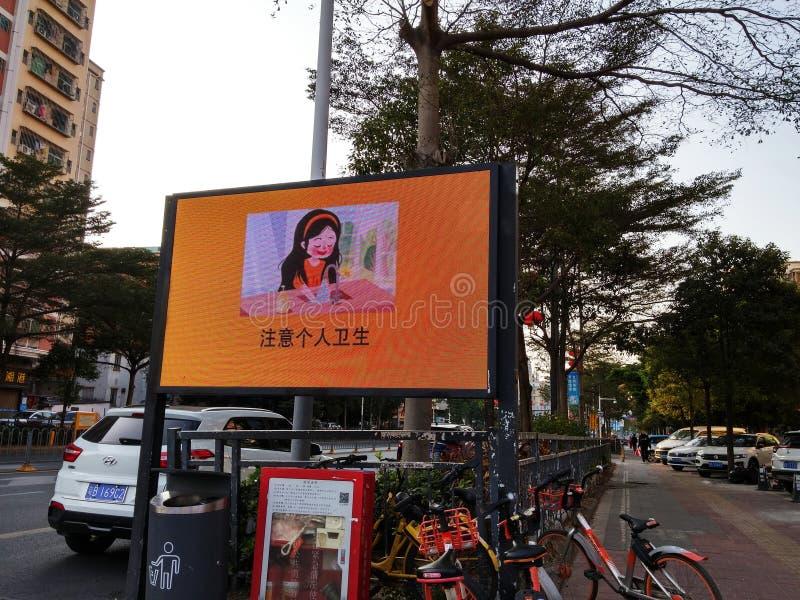 Shenzhen, Cina: Lo scorrimento elettronico dello schermo mostra le precauzioni da prendere contro la nuova polmonite del coronavi fotografie stock